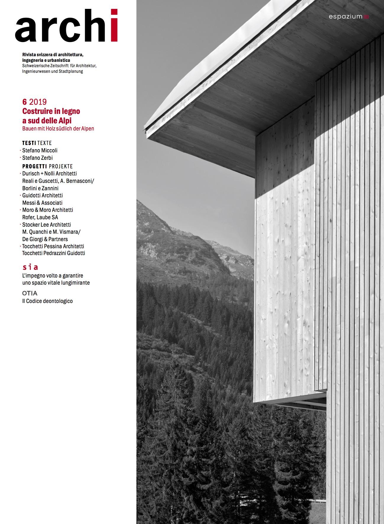 Carpentieri Edili In Svizzera svizzera e africa: uno sguardo bilaterale | espazium